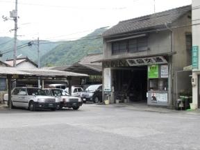 駅前のタクシー会社