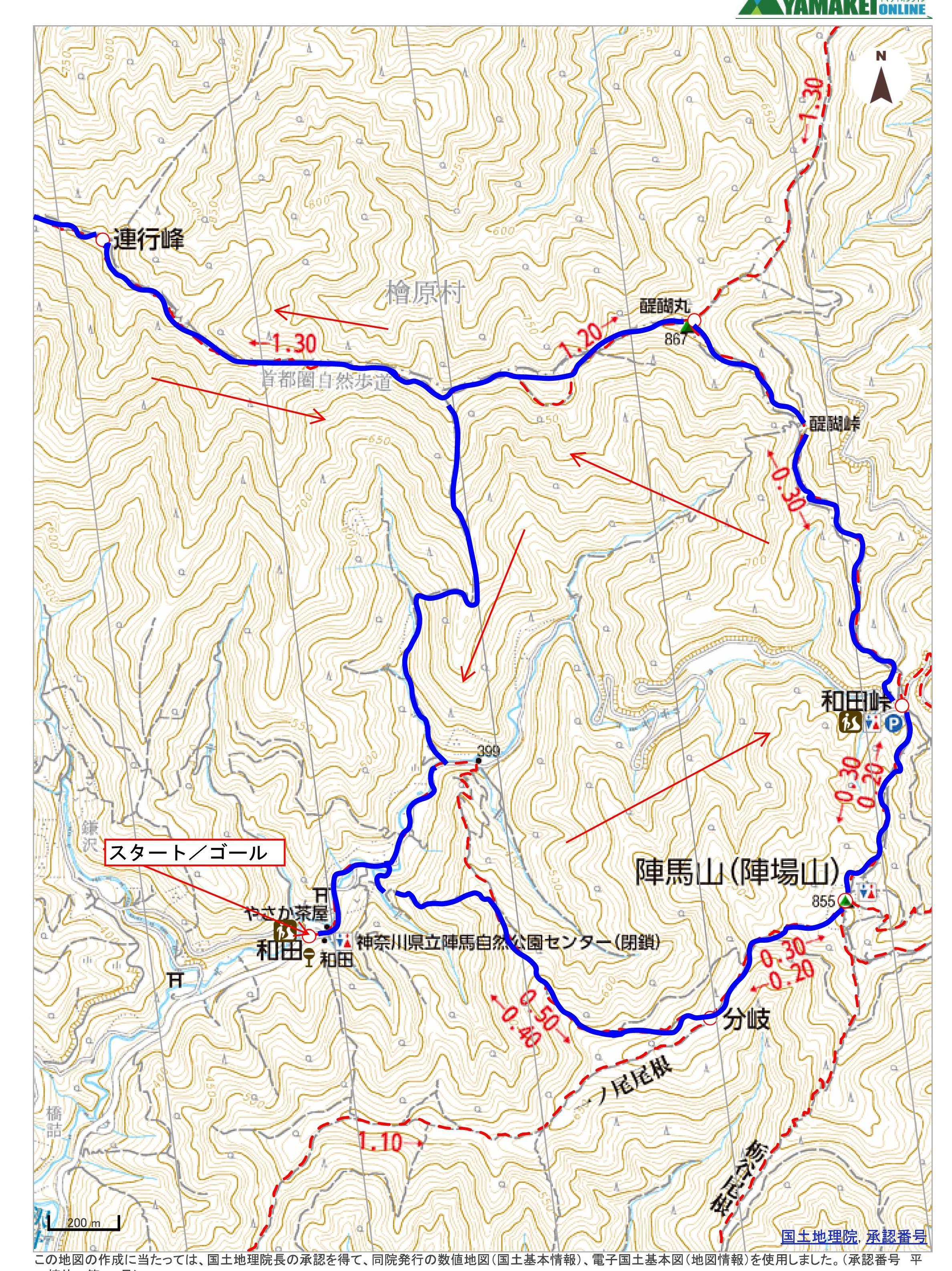 1-登山地図&計画マネージャ「ヤマタイム」1