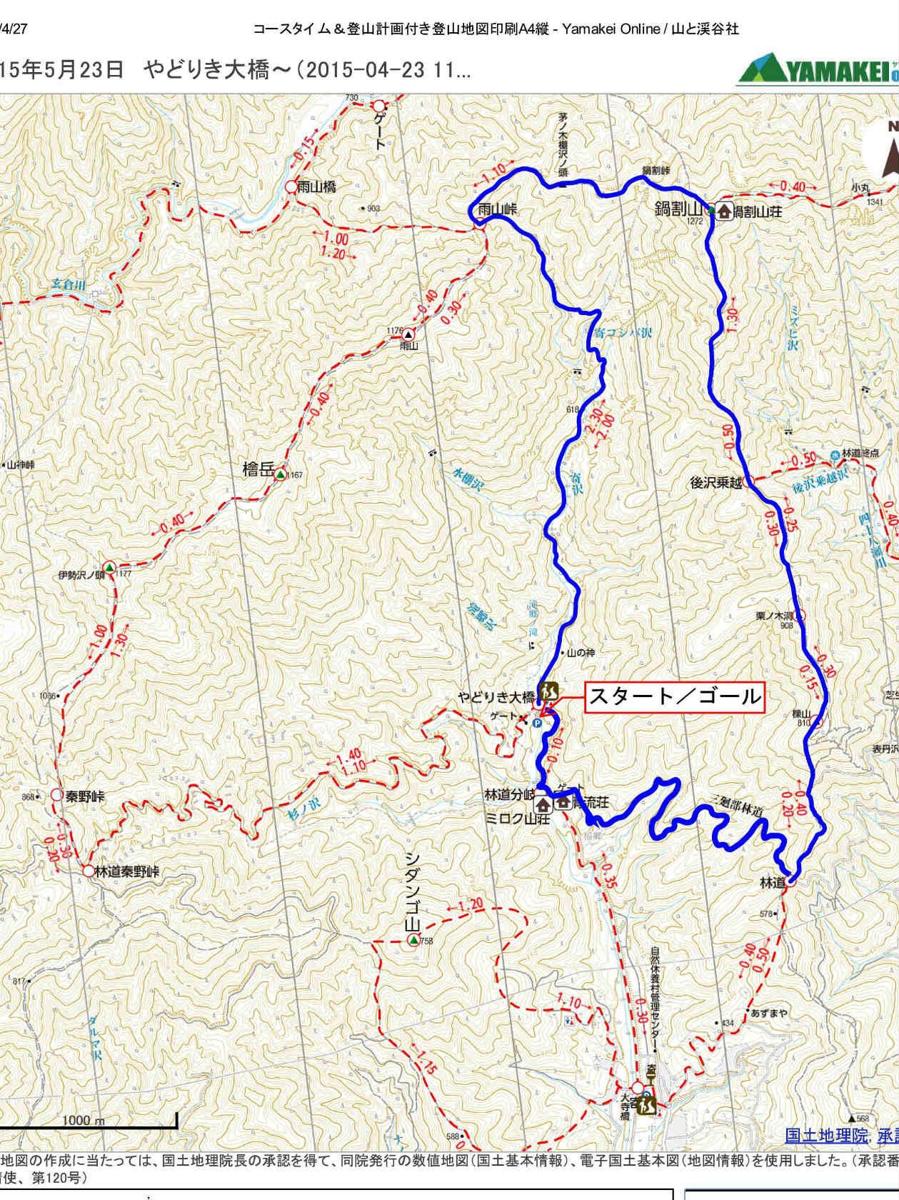 s1-コースタイム&登山計画付き登山地図(2)