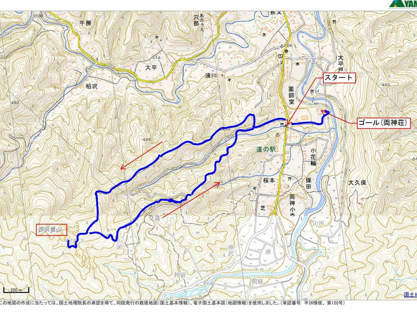 1-s登山地図 四阿屋山