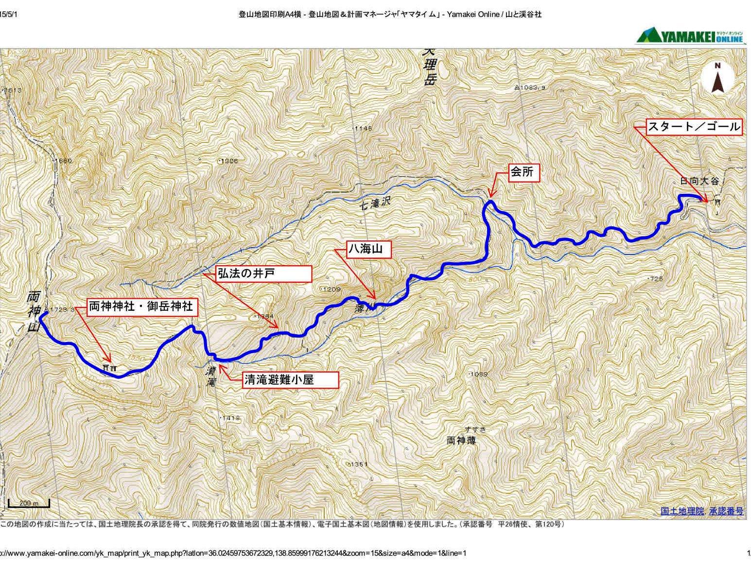 1-s登山地図 両神山