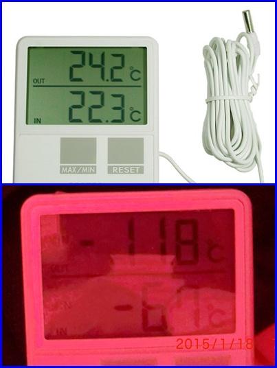 020 温度計
