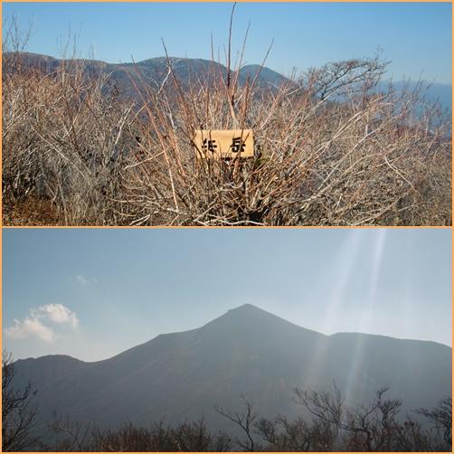 008 矢岳山頂