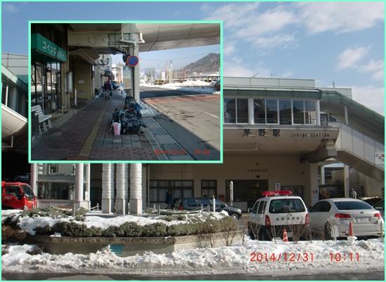 003 茅野駅