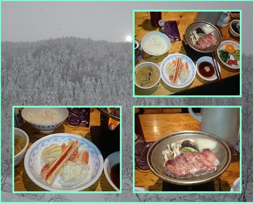 027 夕食