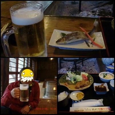 017 ビール