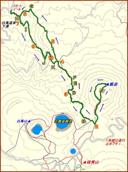 001 郷土の森コース