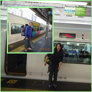 003 新宿