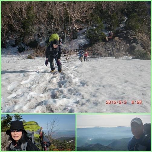 019 雪の急斜面