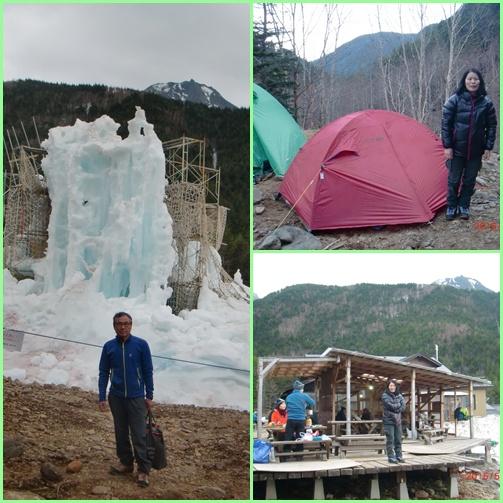 044 赤岳鉱泉