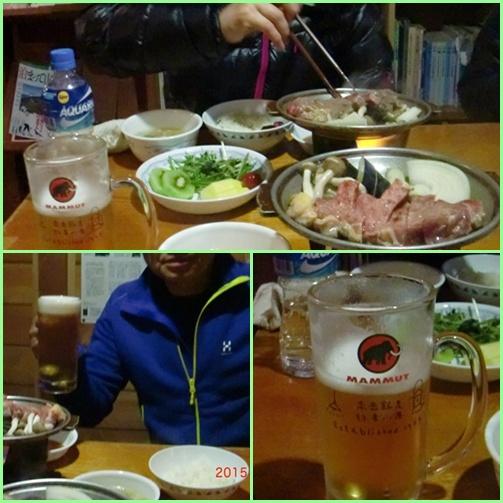 045 鉱泉夕食