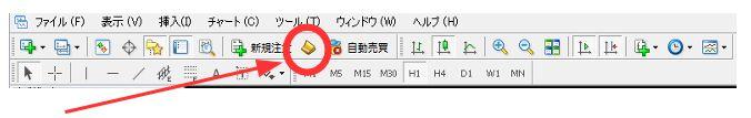 入れ方①.JPG