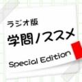 516e5bc4-23b4-46a3-b998-15ddcbd19e8a.jpg
