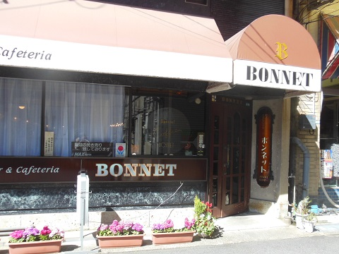 20150304boneto4.jpg