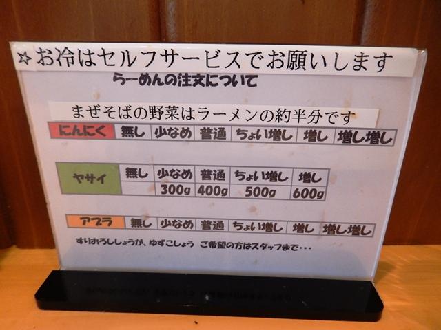 豚八20150407003