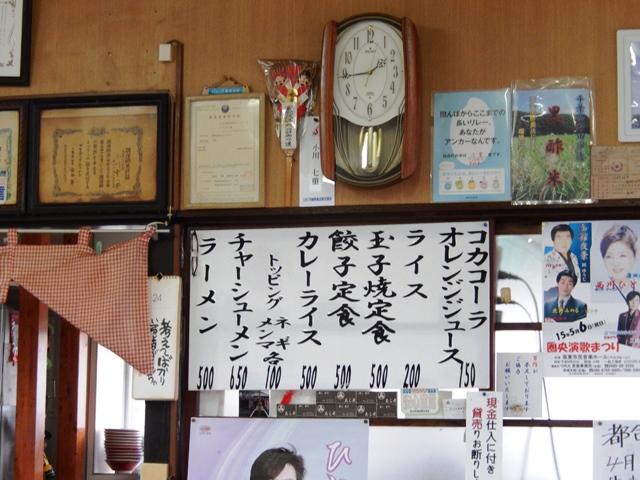 小川屋20150407002