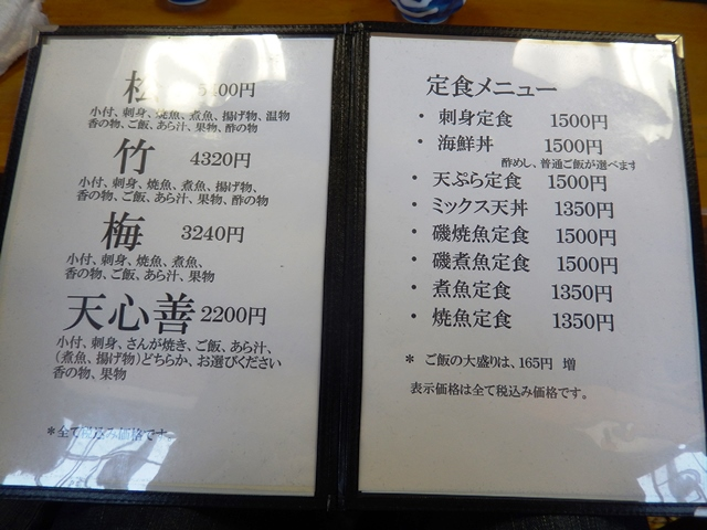 天心丸20150428002