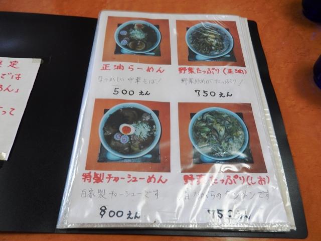 蓮華20150425002