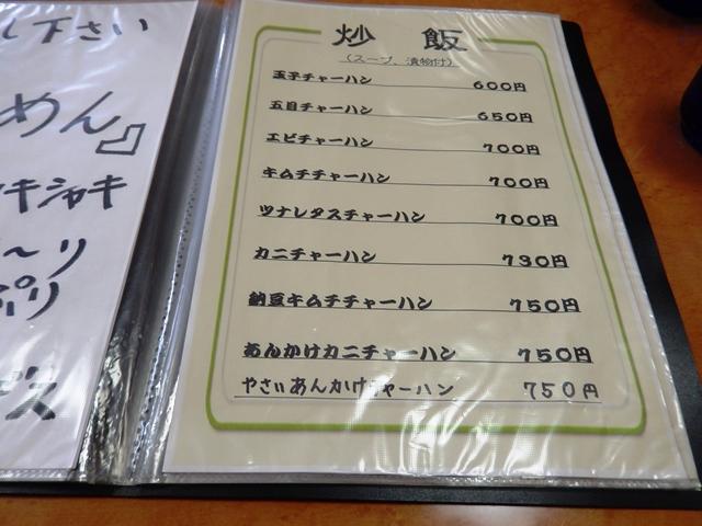 蓮華20150425004