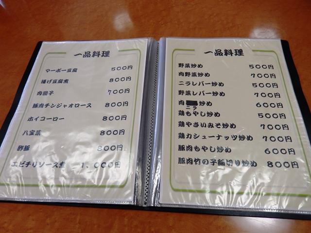 蓮華20150425007