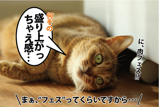 20150502_04.jpg