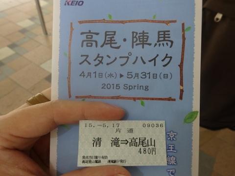 20150517_01.jpg