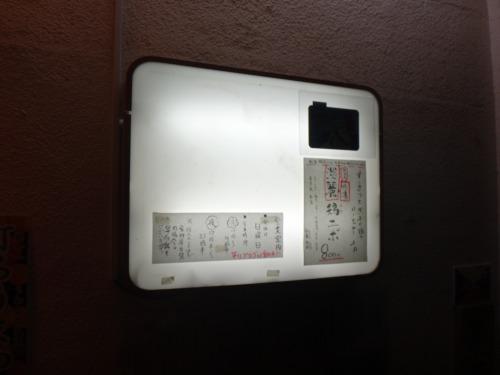 s-DSC06020.jpg