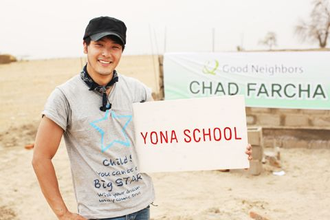 YONA SCHOOL