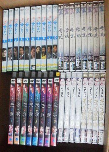 20150427 DVD s