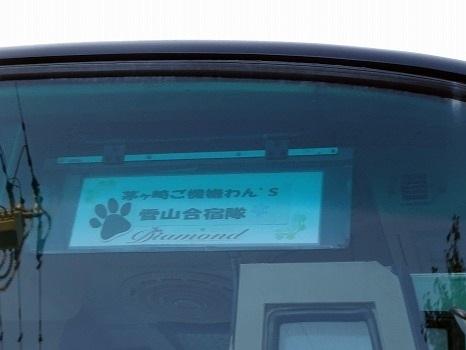 s-DSC05305.jpg