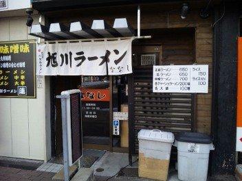 北海道26③