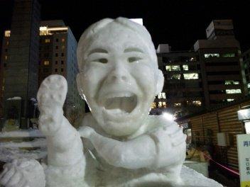北海道27⑦