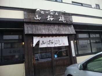 北海道32②