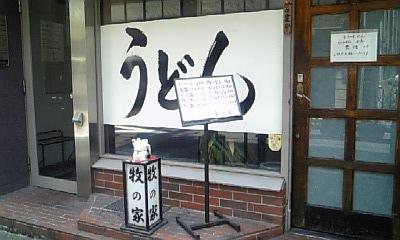 東京18②