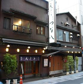 東京25③