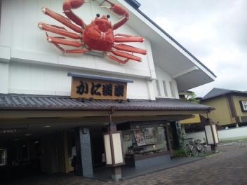 大阪20③