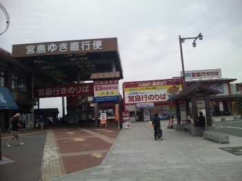 中国16④