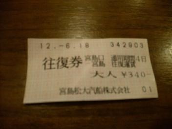 中国16⑤