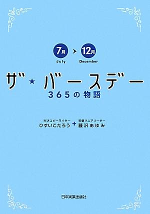 hisuikotarou.jpg