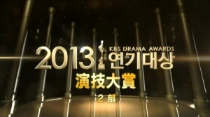 2013KBS演技大賞02部8