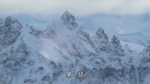 ナイン~9回の時間旅行~01話