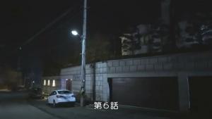 ナイン~9回の時間旅行~06話