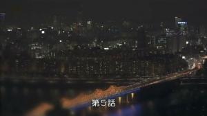 ナイン~9回の時間旅行~05話