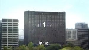 マイ シークレット ホテル01話
