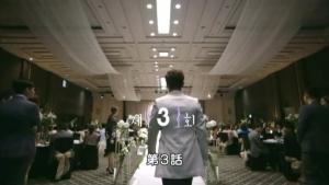 マイ シークレット ホテル03話