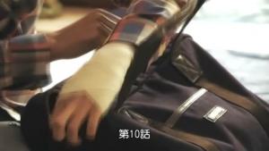 ナイン~9回の時間旅行~10話