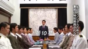 カクシタル10話