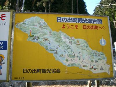 20050130_2