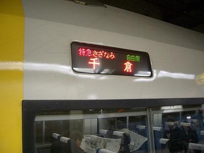20060305_2