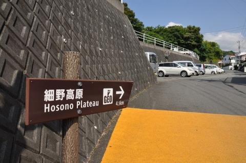 20150624 misujiyama 002